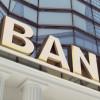 Banche popolari, tante ombre che non giustificano un decreto legge