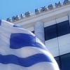 Quel baluardo così fragile delle banche greche